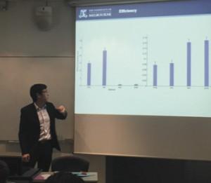 W2GIS_Presentation